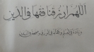 115. Hafta_1